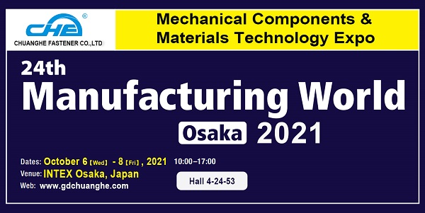24th Mechanical Components & Materials Technology Expo (Osaka )M-Tech